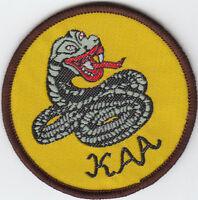 Boy Scout  Cub Leader Badge KAA