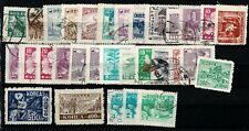 KOREA: EARLY REPUBLIC ISSUES, 1940s AND 50s USED