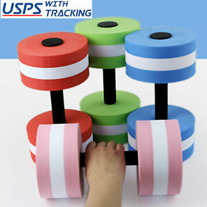 US Water Weight Workout Aerobics Dumbbell Aquatic-Barbell Fitness Swimming Pool