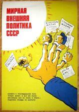Original Poster USSR ☭ Political Communism Soviet Union Old Russia Propaganda ☆