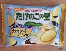 Meiji, Takenoko no Sato, Custard Pudding Flavor, Chocolate & Cocoa Cookie, Japan