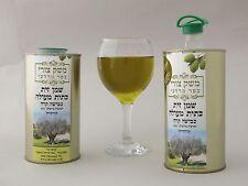 "DELICATE, ""KOSHER"""" EXTRA VIRGIN OLIVE OIL FROM ISRAEL 500 ml."