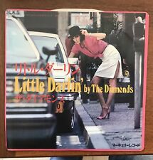 "The DIAMONDS - LITTLE DARLIN' / SHE SAYS Japan 7"" Vinyl 7PP-32"