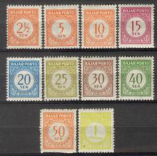 INDONESIA INDONESIË BAJAR PORTO 1951 ZBL 4-13 MNH **