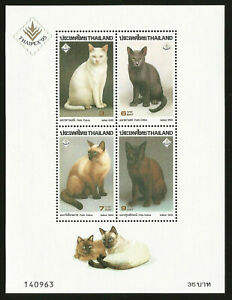 ASIA THAILAND CATS PERSIAN & OTHERS NUMBERED MINT SOUVENIR SHEET OF 4 STAMPS MIN