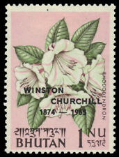 "BHUTAN 43 - Winston Churchill Memorial ""Rhododendrons"" (pa51890)"