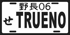 TOYOTA TRUENO SPRINTER JAPANESE LICENSE PLATE TAG JDM