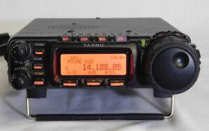 Yaesu FT-857 100w HF VHF UHF Mobile Transceiver