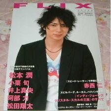 Japanese Show Business Book FLIX , JUN Matsumoto Special, 2008, Very Good