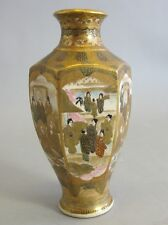 "Japanese Antique Hexagon Shaped 7"" Satsuma Vase w/ Elders  c. 1890  Meiji-era"