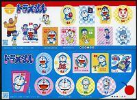 Japan 2016 Doraemon Trickfilmfiguren Comics Zeichentrickfiguren MNH