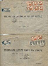Palestine 1941 Deux Jaffa Enregistrée Barclays Banque Housses Annulés & La