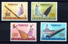 China Taiwan 1969 - Musikinstrumente - Zither - Querflöte - Laute - Sheng Musik