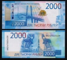 More details for russia- p#279 2000 rubles prefix aa 2017 uncirculated banknote.
