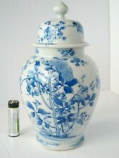 19c High Quality Japanese Arita / Seto Porcelain Vase / Lidded Jar Hand Painted