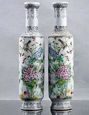A fine Pair Jurentang Chinese Famille Rose Porcelain Poem Vases Republic period