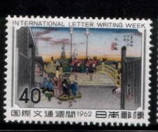 "JAPAN ""Nihonbashi"" by Hiroshige MNH stamp"