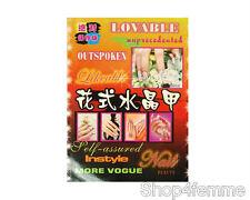 "Nail Art Design Book, ""Lovable Uv Gel Nails Design"""