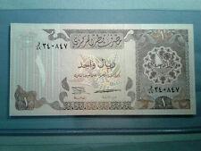 Qatar Banknote 1 Riyal 1996 P 14b *UNC* Prefix W/89 5b55.1