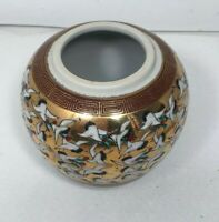 "Beautiful Asian Porcelain Vase Golden With White Birds No Cover 4.5"" Diameter"