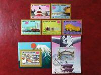 Yemen - 19670 - world exhibition Osaka - stamps souvenir sheets - MNH set