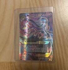 Pokemon M Gardevoir EX 112/114 Full Art Holo Foil Ultra Rare Card NM + Protector