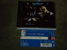 Japan Obscure Alternatives Japan CD David Sylvian Mick Karn Steve Jansen