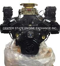 Reman 5.7L/350 GM Marine Engine Complete with Exhaust Replaces MERC years 97-02