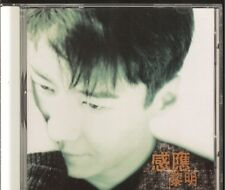 Leon Lai (Li Ming): [Made in Hong Kong 1996] Gan Ying       CD