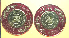 1976 BHUTAN Round coin stamps  Rare 2pcs MNG #S1097