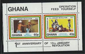 Ghana SC494 Souv.Sht. WorldFoodProgram-10th Anniv. MNH 1973