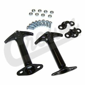 Hood Catch Kit,1955-1995 Jeep CJ and Wrangler, Black Pair