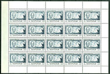 YEMEN 1966, Builders of World Peace, Full Sheet 20 Stamps, MNH, 3049