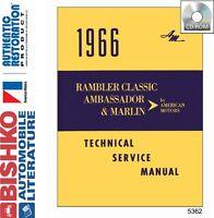 1966 AMC Ambassador Classic Marlin Service Shop Repair Manual CD Engine Wiring
