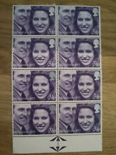 1973 Royal Wedding (Princess Anne), block of 6 stamps, 3 1/2p, unused