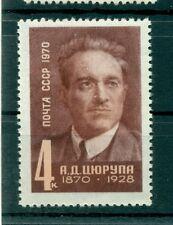 Russie - USSR 1970 - Michel n. 3811 - Zjurupa