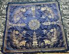 Antique Chinese Woven Brocade Black Panel Wall Hanging Table Cover 107 X 107 Cm
