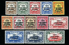 """G18. 1914 German Togo """"Anglo-French Occupation"""" Yacht Set Reproduction Stamp sv"""