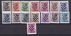 Croatia - NDH - 1941/45 -  Michel 9/23 - MNH - 60 Euro