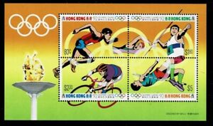 Hongkong MiNr Block 21 Olympische Sommerspiele Barcelona postfrisch **