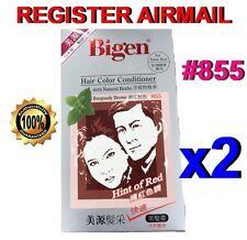 Japan Bigen Speedy Hair Dye Hair Color Conditioner Burgundy Brown #855 x 2 set