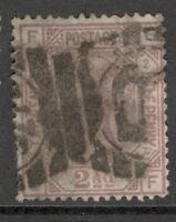 Queen Victoria - SG 139 - 2 1/2d Rosy Mauve - Plate 2 -  Letters EF - SCARCER