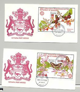 Guyana 1991 Butterflies 4v Imperf S/S Red o/p Rotary, Lions Club on 4 FDC