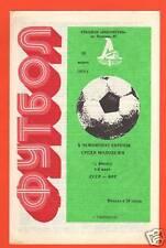 PRG   U20   EM 1990     UdSSR - DEUTSCHLAND  1/4 Finale
