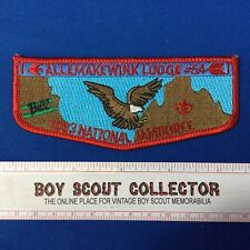 Boy Scout Allemakewink Lodge 54 S21 1993 Jamboree Order Of The Arrow Flap Patch