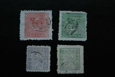 FORMOSA - CHINA X 4 stamps