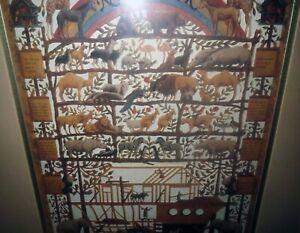 Eavenson 1992 NOAHS ARK - Scissor Paper Cut SCHERENSCHNITTE - GALLERY FRAMED