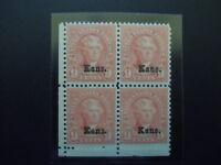 "1929 #667 9c Kansas Overprint MNH OG F/VF CV $110.00 #2 ""Includes New Mount"""