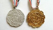 New listing Nauka Tehnika lot medal Yugoslavia school Science Technique Technology communism