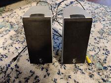 Logitech Z-2300 Speakers - Right & Left Speakers Only